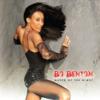 Bo Benton