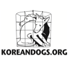 Korean Dogs
