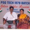 RamaSethu RangaNathan