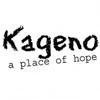 Kageno