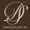 DanceSecret
