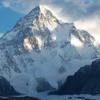 Wow mountain