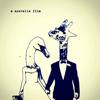 ShawnPfromKC (Nouvelle Films)