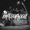 ParkourSochi