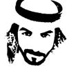 Abdulrahman Ebrahim