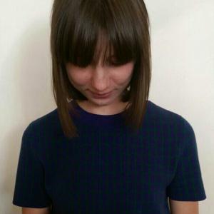 Profile picture for Victoria