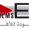 ODEH FILMS