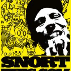 Profile picture for SNORTTHIS.COM