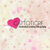 Gattotigre Wedding Videography