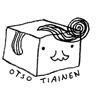 Otso Tiainen