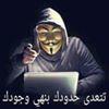 وائل الهادي أحمد