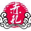 赤孔Chackong