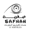 Safnah.com صفنة دوت كو�