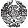 The Iron Curtain Media Group