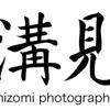 Todd Mizomi