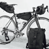 Vagabond Bicycle Bags