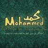 Muhammad Abdul Aziz