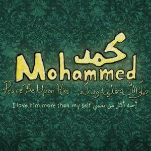 Profile picture for Muhammad Abdul Aziz