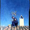 Antenas An-Tec Mallorca