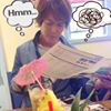 Naoki Youmebar