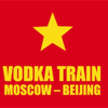 Vodka Train