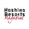 Hoshino Resorts Magazine