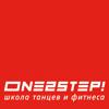 one2step