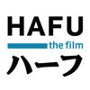 Hafu Film