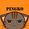PingKo