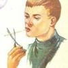 Bram Bosteels