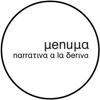 menuma narrativa a la deriva