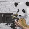 Third Pända Film