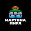 Kartina Mira