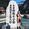 Yi Shang Ou