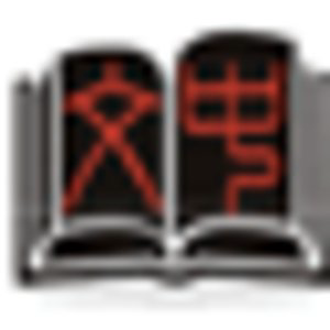 Profile picture for NY Chinese Language Center