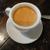 Espresso Adventures