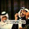 ابو نايف الحارثي