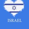 Israel Sasson