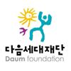 Daum Foundation