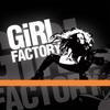 GirlFactory