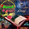قەلای ئیسلام