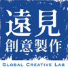 Global Creative Lab