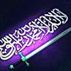Mohammad Abdur Rahim Sc