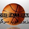 LooseBallTV