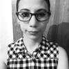 Sofia Ines