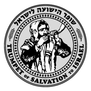 Profile picture for Trumpet of Salvation to Israel