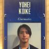Yohei Koike