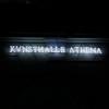Kunsthalle Athena