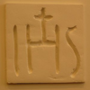 Vocaciones Jesuitas