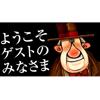 watakeko_photo